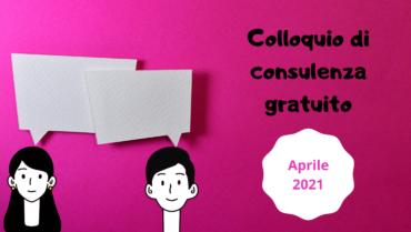 Aprile 2021. Colloquio gratuito di consulenza pedagogica